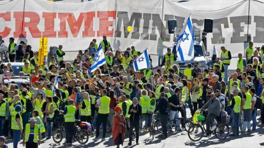 ISRAEL-ECONOMY-PROTESTS